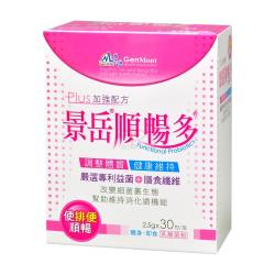 【景岳生技】順暢多 乳酸菌粉即食包 2.5g*30包/盒