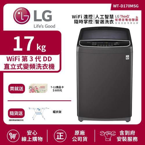 登記送9吋循環風扇★滿額最高再送氣炸鍋★【LG