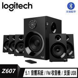 【Logitech 羅技】Z607 5.1聲道藍牙 電競喇叭 【贈可愛防蚊夾】
