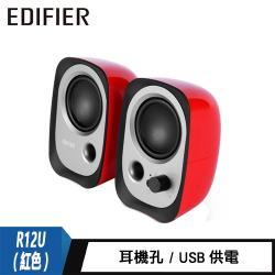 【Edifier 漫步者】R12U 二件式喇叭 紅色