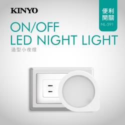 KINYO 插電式造型LED小夜燈-黃光(NL-591)