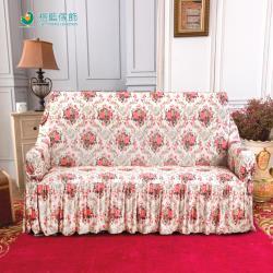 【格藍傢飾】香榭玫瑰裙襬沙發套-茶彤紅3人