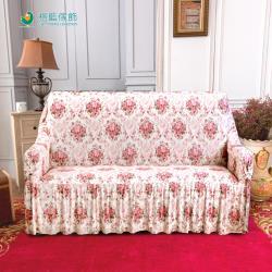 【格藍傢飾】香榭玫瑰裙襬沙發套-香檳粉3人