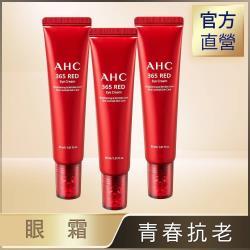 (官方直營)AHC 365活力紅青春眼霜 30ml-3入組