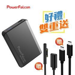 PowerFalcon Surface行動電源筆電充電組(贈Surface線)