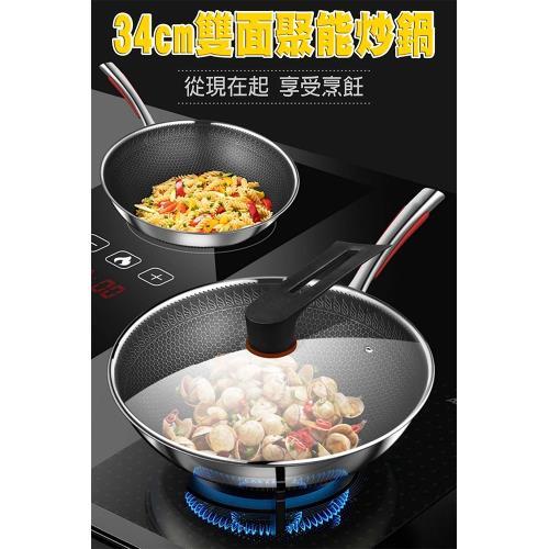 34公分雙面聚能炒鍋-316不鏽鋼/