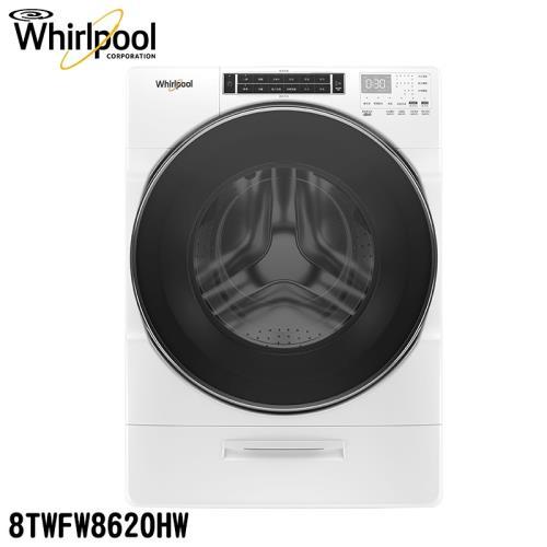 買就送果汁機↘【Whirlpool惠而浦】