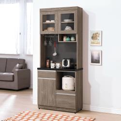 H&D 莫瑞石面2.7尺餐櫃