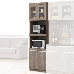 H&D 莫瑞2尺收納櫃