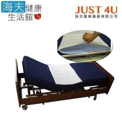 海夫健康生活館 強生醫療 JUST 4U COOLB 多用途 呼吸抗菌 舒壓墊(CB-11)