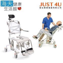 海夫健康生活館  JUST 4U Etac益他 空中傾倒 沐浴座椅(80209412-SET)