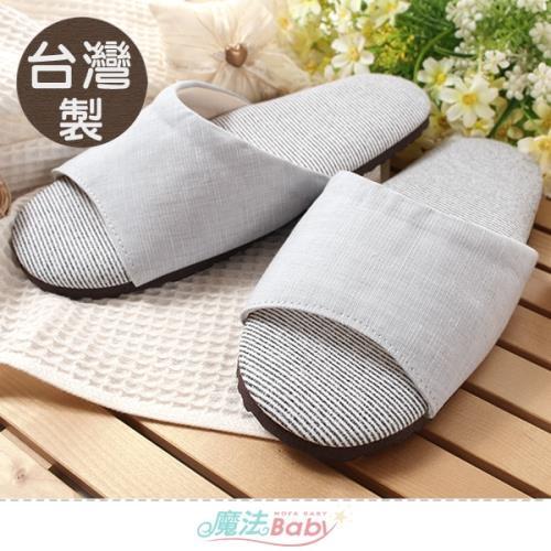 魔法Baby 室內拖鞋 台灣製天使絨日系居家布拖鞋~sd0680