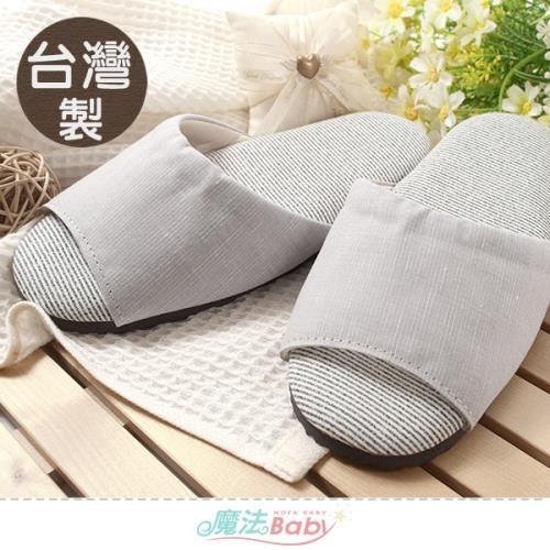魔法Baby 室內拖鞋 台灣製天使絨日系居家布拖鞋~sd0679
