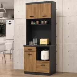H&D 科隆2.7尺石面餐櫃