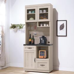 H&D 潔西石面2.7尺餐櫃