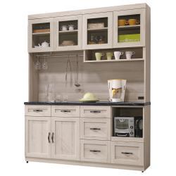 H&D 潔西石面5.3尺餐櫃