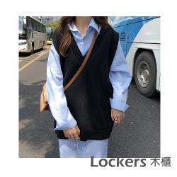 Lockers 木櫃 流行V領針織馬甲/背心-3色