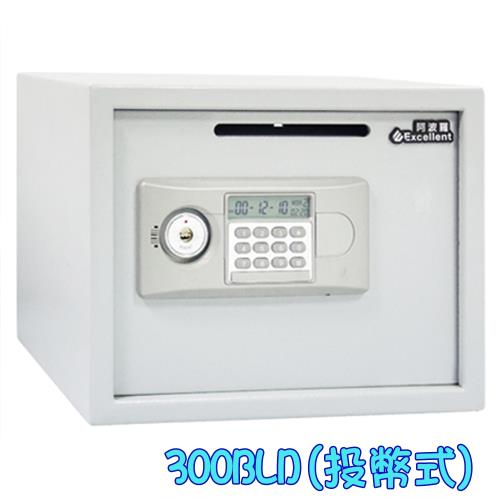 【YourShop】阿波羅電子保險箱(投幣型)