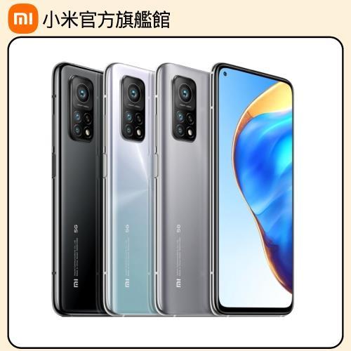 小米 10T 5G手機6.67吋八核心(8G/128G)