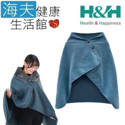 海夫健康生活館 H&H南良 遠紅外線 蓄熱保溫 披毯 含仿狐狸毛圍巾 藏青藍(90X150cm)