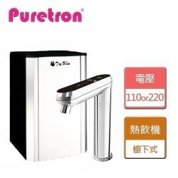 【Puretron】 觸控式冷/熱飲機 - TPH-689