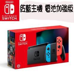 【Nintendo 任天堂】新款 switch 藍紅手把組 公司貨主機(電量加強版)