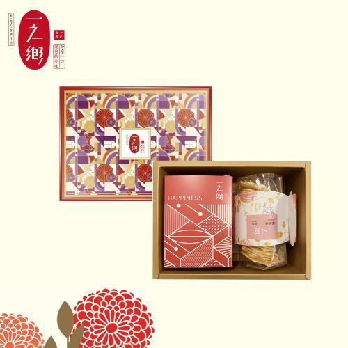 一之鄉-【季節限定】莓好時光禮盒/