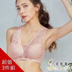 Silknny桑柏妮日本熱銷緞面絲綢美膚內衣-獨