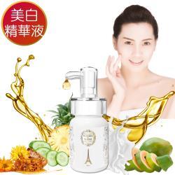 愛戀花草  Q10+熊果素-美白淨斑亮顏精華液50ML+乳液250ML