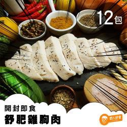 野人舒食 雞胸肉(180g±5%/片) 任選12片