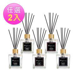 植靠淨SPOTLESS 經典香氛精油室內擴香瓶150mlX2入組(多款香味可選)