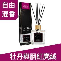 植靠淨SPOTLESS 經典香氛精油室內擴香瓶150ml(牡丹與胭紅麂絨)