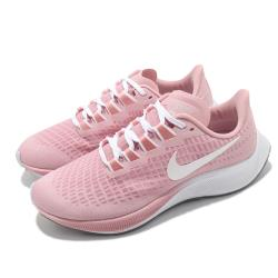 Nike 慢跑鞋 W Air Pegasus 37 女鞋 Zoom 氣墊 避震 路跑 球鞋 粉 白 DH0129600 [ACS 跨運動]