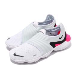 Nike Free RN Flyknit 3.0 女鞋 赤足 路跑 透氣 舒適 慢跑鞋 AQ5708401 版型偏小建議大半號 [ACS 跨運動]