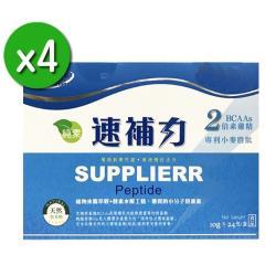【康瑞肽樂】速補力_香草x4盒(10g x24包/盒)