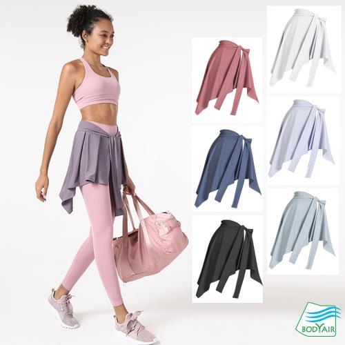 【BODYAIR嚴選】柔軟遮腰臀綁帶不規則一片裙(運動.瑜珈.舞蹈)/
