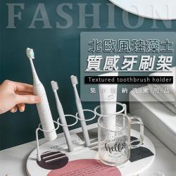 北歐風珪藻土質感牙刷架(小款 2入組)
