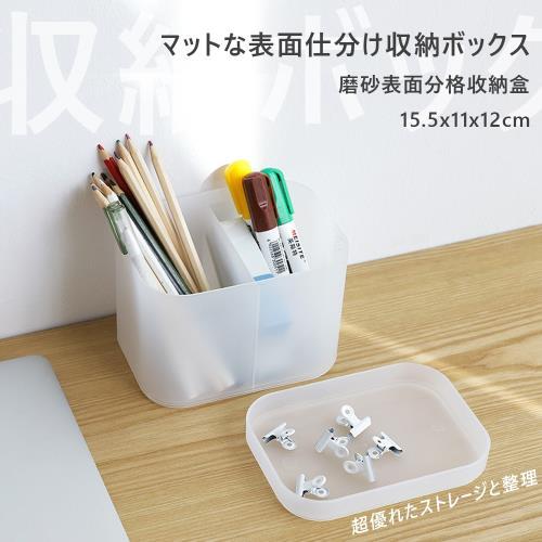 桌面化妝品收納盒(2格款)