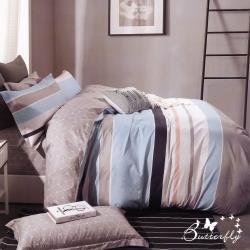 BUTTERFLY-台製純棉被套-華麗風尚-藍-4.5X6.5