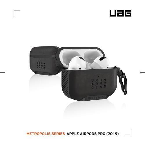 UAG AirPods Pro 耐衝擊保護殼-皮革黑