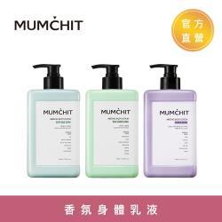 MUMCHIT 香氛身體乳液 400ml 保濕 韓國原裝 原廠公司貨