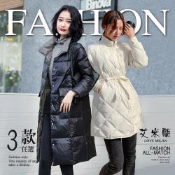 【艾米蘭】日韓時尚90%白鵝絨保暖羽絨衣-3款任選 (S-2XL)