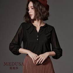 現貨【MEDUSA】大寬褶裝飾小V領缺口上衣 / 上班穿搭