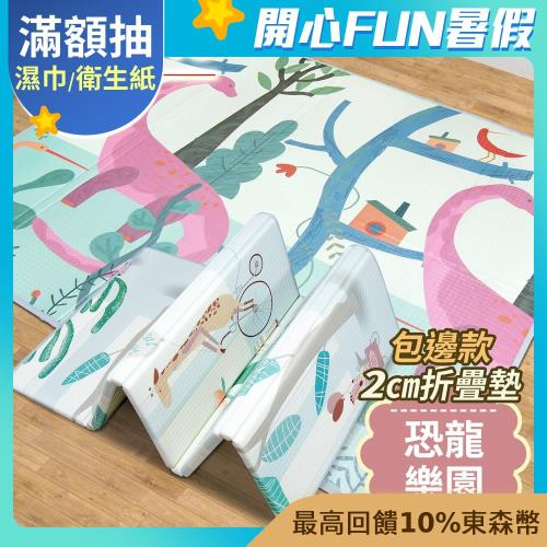 【Mloong