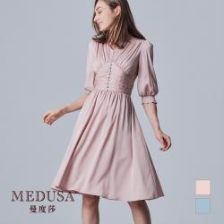 現貨【MEDUSA】優雅宮廷風壓皺泡泡袖洋裝 - 2色 / 小禮服 / 喜宴禮服 / 宴會服