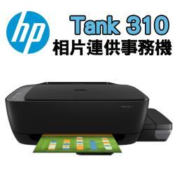 HP InkTank 310 大印量相片連供事務機