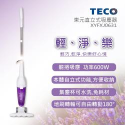 TECO 直立/手持兩用旋風渦捲式吸塵器 XYFXJ0631