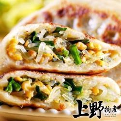 【上野物產】皮薄餡多 東北韭菜盒(120g±10%/40片/包)x3包