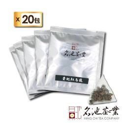 【名池茶業】蜜語柔香嫩採貴妃烏龍茶包20入