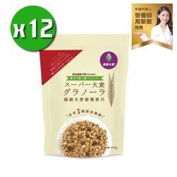天廚國際 超級大麥營養麥片x12包(200g*12包/箱)_含有3種膳食纖維